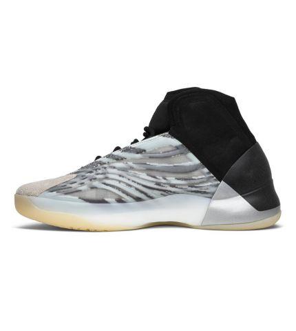 Yeezy Quantum Basketball